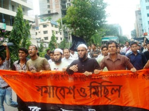 ht-bangladesh-13-aug-march